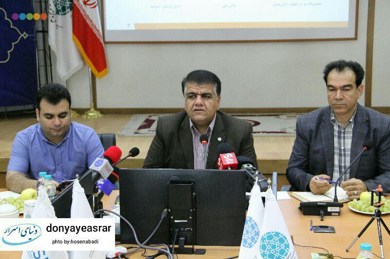 اشتغال بیش از ۷ هزار نفر در شهرک علمی تحقیقاتی اصفهان