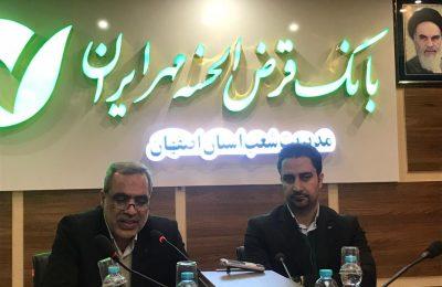 بانک قرض الحسنه مهر ایران اولین بانک  سبز کشور