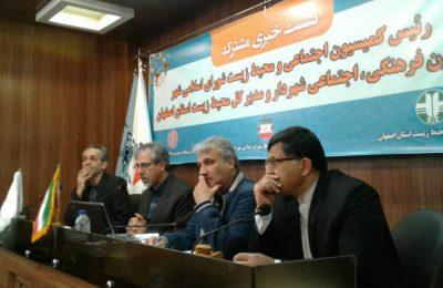 اعلام نتایج یافته های مطالعاتی آلاینده های شهر اصفهان/بخش زیادی از میزان آلاینده های خطرناک مربوط به اتوبوس هاست