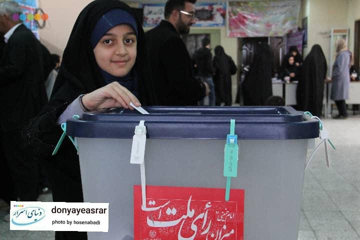گزارش تصویری انتخابات یازدهمین دوره مجلس شورای اسلامی -شعبه دبیرستان کیخسروی اصفهان