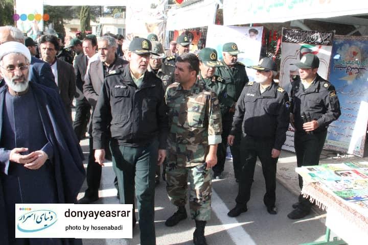 دستاوردهای پلیس اصفهان