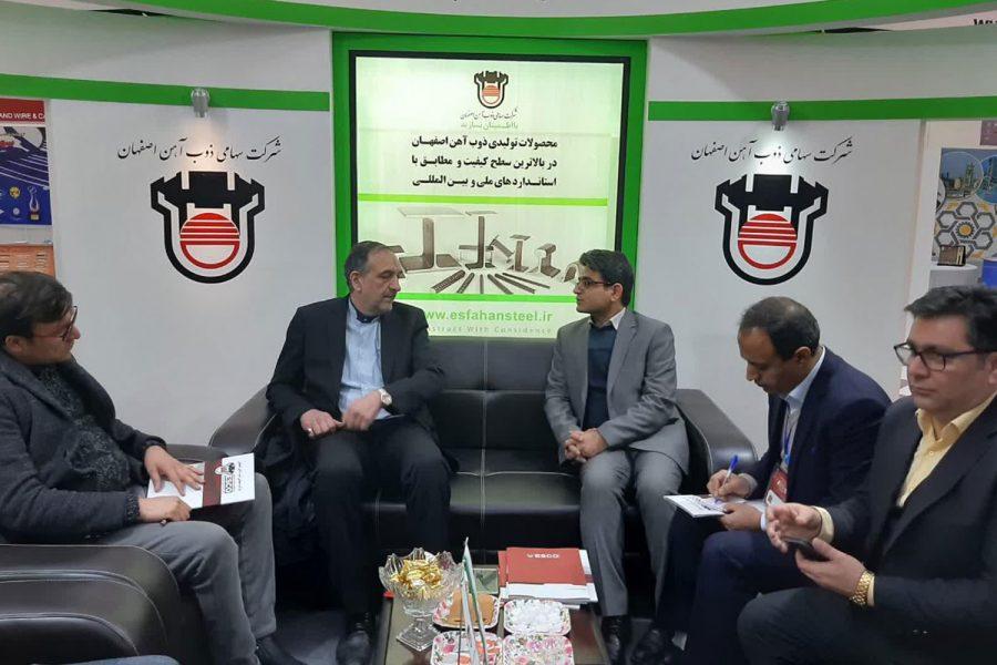 تولید و صادرات ذوبآهن با تامین مواد اولیه از افغانستان جهش چشمگیری خواهد کرد