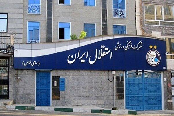 امضای قرارداد باشگاه استقلال با شرکت مواد غذایی