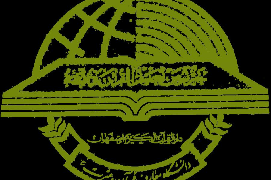 ثبت نام در دانشگاه معارف قرآن و عترت (ع) آغاز شد