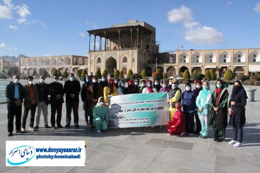 گزارش تصویری جشنواره تایچی چوان درمیدان نقش جهان اصفهان