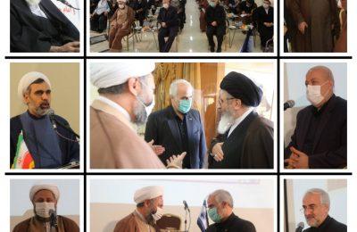 برگزاری گردهمایی ائمه جمعه استان اصفهان