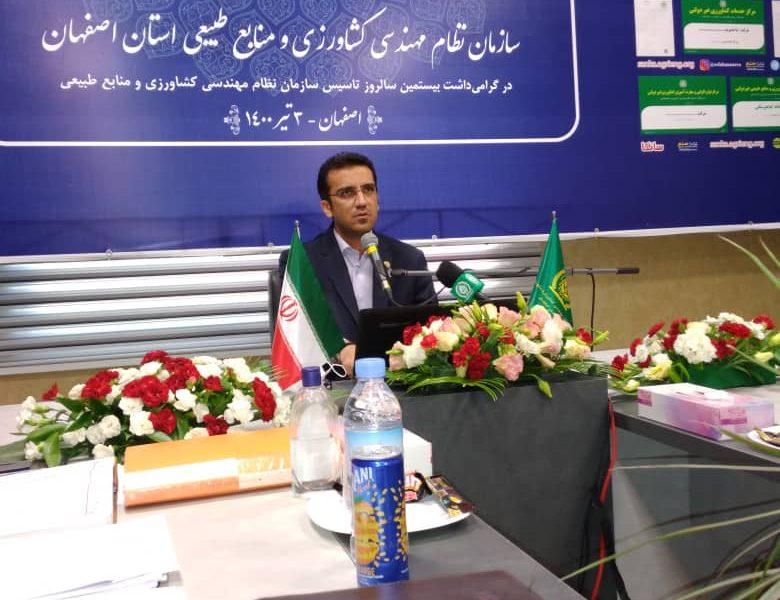 اصفهان دارای بیشترین مرکز توانافزایی در سطح کشور است