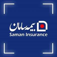 خدمات بیمه سامان