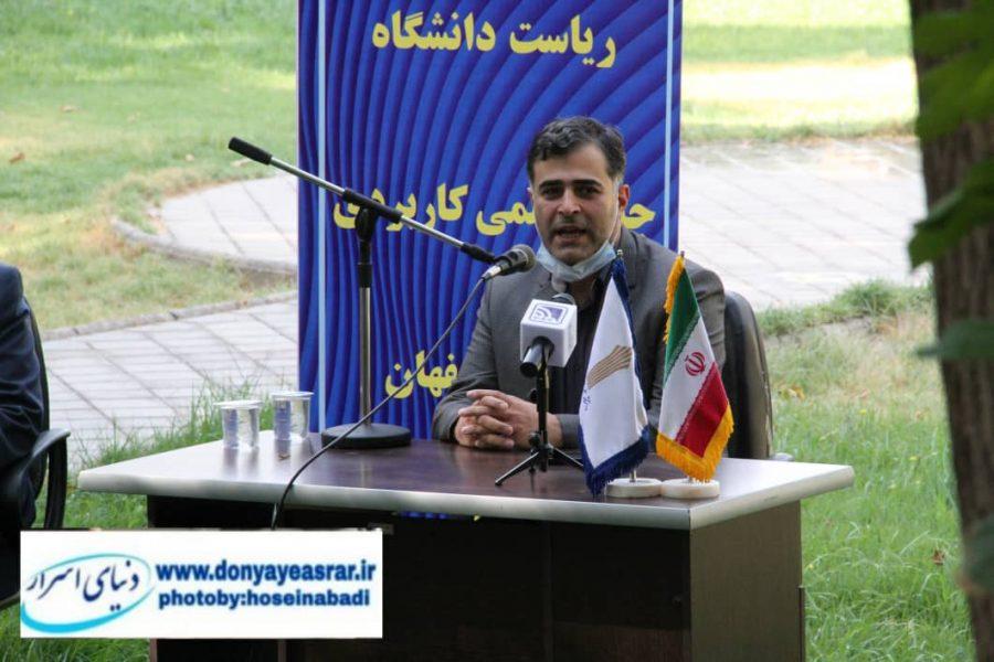 ۵۰درصد بیکاری در ایران بیکاری اصطکاکی است