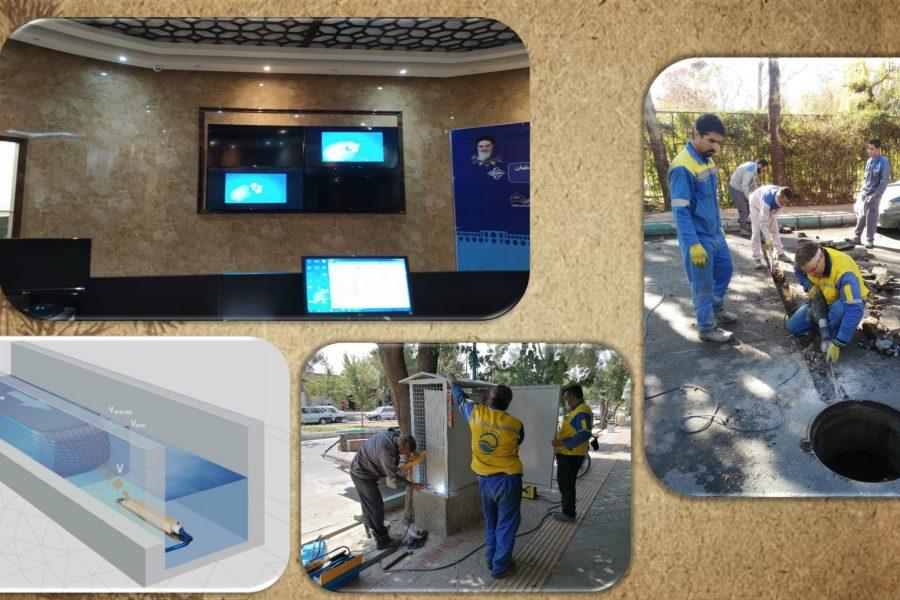 دبی سنجی منهول های شبکه فاضلاب شهر اصفهان به صورت آنلاین